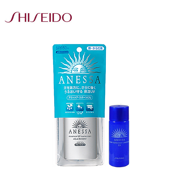 SHISEIDO資生堂 ANESSA 安耐曬 銀鑽保濕防曬露SPF50+ 60ml 再送一瓶全能潔膚油20ml