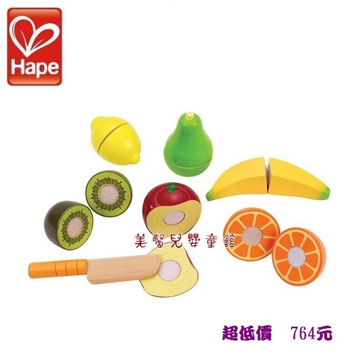 *美馨兒* 德國 educo 愛傑卡 hape 愛派 - 主廚水果組 764元