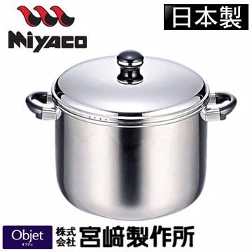 日本MIYACO 宮崎製作所#316不鏽鋼附蓋深型雙耳湯鍋-25cm