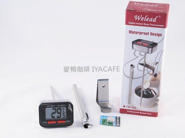 《愛鴨咖啡》Welead TM-702 電子筆型溫度計附筆套 5秒快速感溫