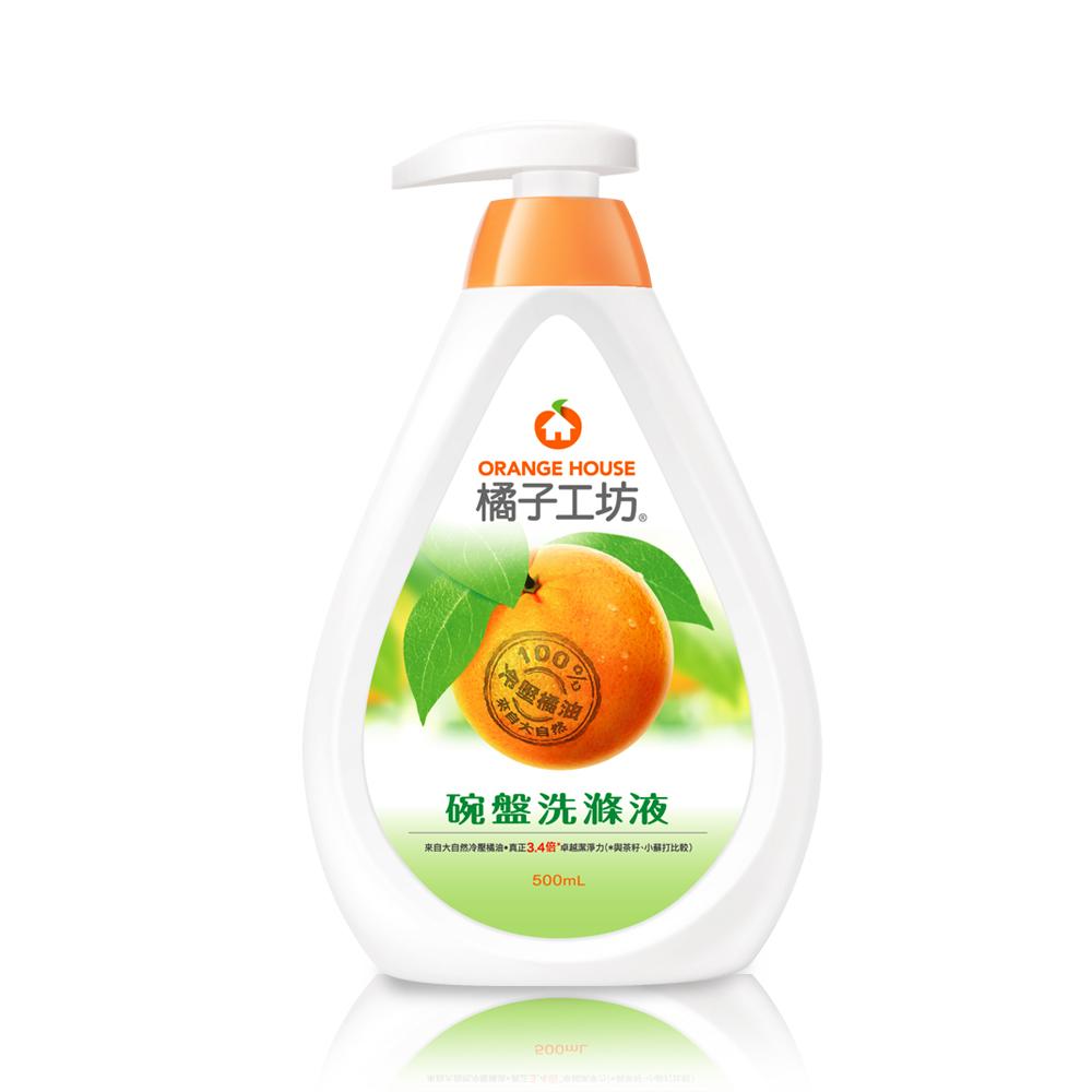 清潔劑【橘子工坊-家用清潔類】一般碗盤洗滌液500mL 天然無毒 台灣製造