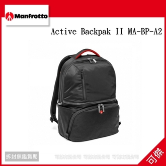 可傑 Manfrotto 曼富圖 Active Backpak II 專業級後背包 正成原廠公司貨 MA-BP-A2