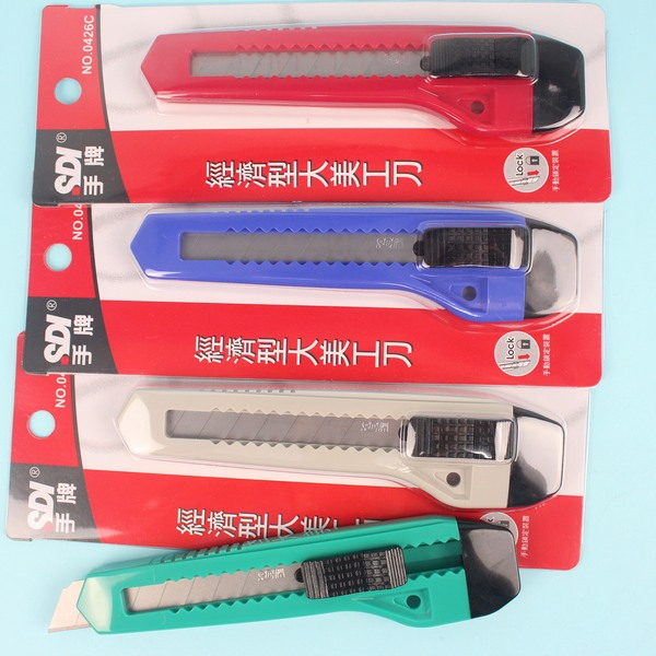SDI手牌 0426C 大美工刀 (後推自動鎖定) 卡裝 【一盒12支入】 [#35] 原0426D 美工刀