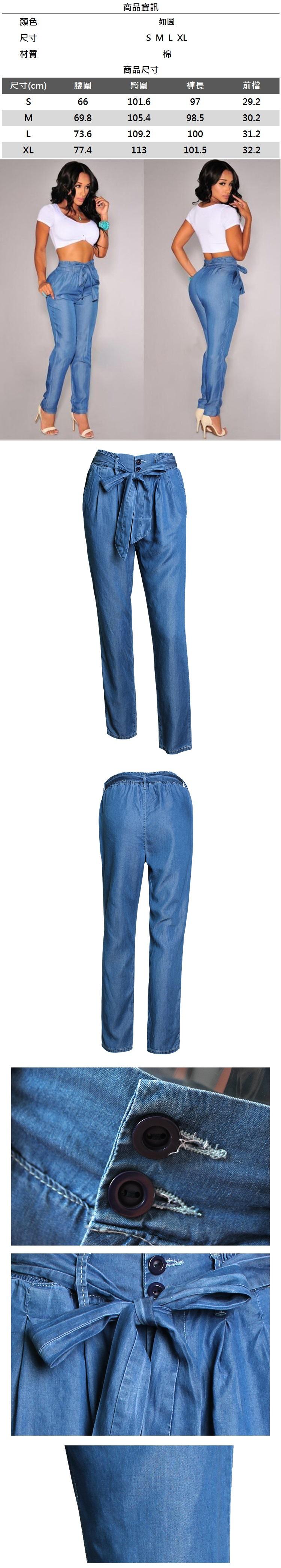 牛仔長褲-刺繡花朵彈力喇叭褲丹寧女褲子