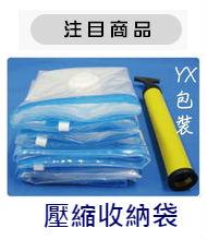捲筒式衛生紙架