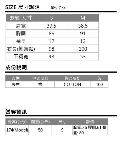 e91951-size-02.jpg