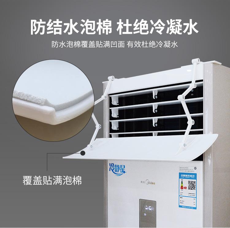 立式空調擋風板-180518_08.jpg