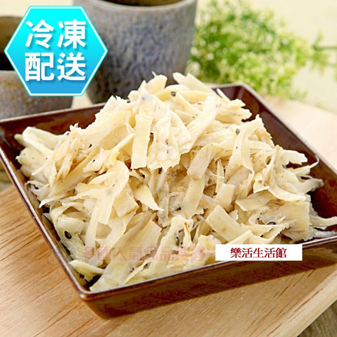 中華牛蒡絲 300g 涼拌 冷凍 【樂活生活館】
