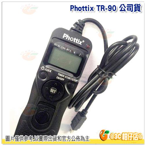 Phottix TR-90 TR90 S8 定時遙控器 快門線 群光公司貨 SONY A6000 A5100 A7RII A7S A7