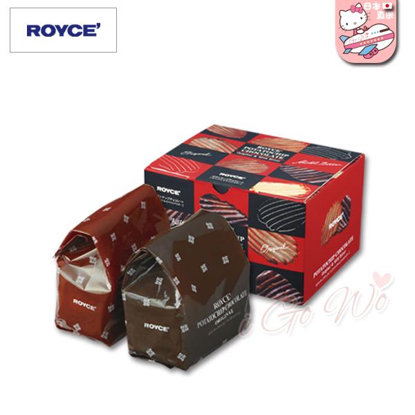 日本 ROYCE 巧克力 洋芋片巧克力 [標準+微苦]
