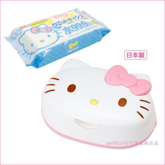 asdfkitty可愛家☆KITTY臉型濕紙巾盒含濕紙巾1包(80抽)-可放口手用濕巾補充包-日本製