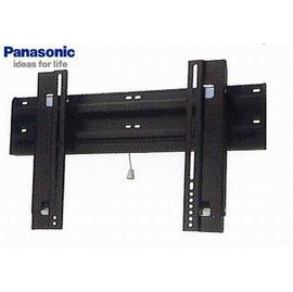 Panasonic 原廠壁掛架【TY-WK20TM6】適用最新型32.37.42吋液晶電視