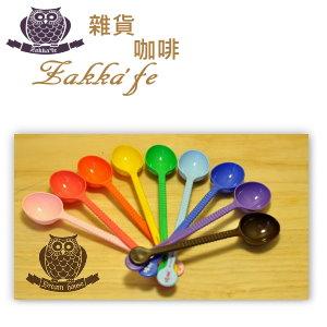 《咖啡豆匙》塑膠咖啡豆匙/10g★顏色多樣★