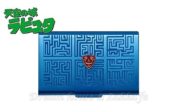 日本宮崎駿 天空之城 名片盒/名片夾 《 金屬質感 》★ Zakka\
