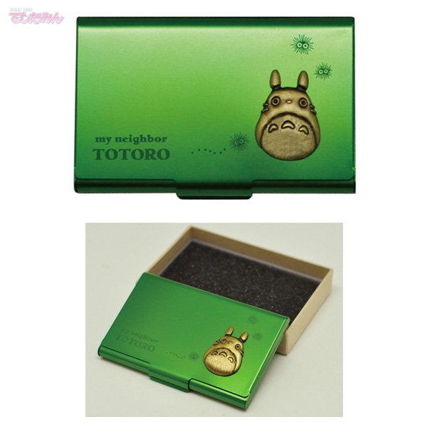 日本宮崎駿 龍貓 Totoro 名片盒/名片夾 《 金屬質感 》★ Zakka\