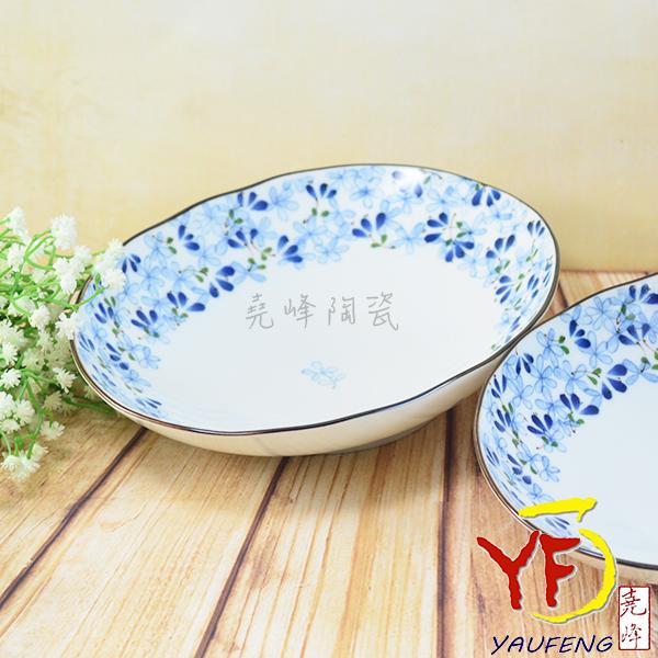 ★堯峰陶瓷★餐桌系列 日本美濃燒 8.75吋 芽 橢圓盤 餐盤