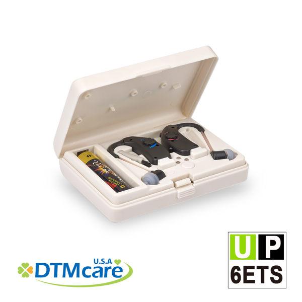 天籟充電式雙耳款UP-6ETS 元健大和助聽器(未滅菌),贈品:環保小麥三件式餐具組x1