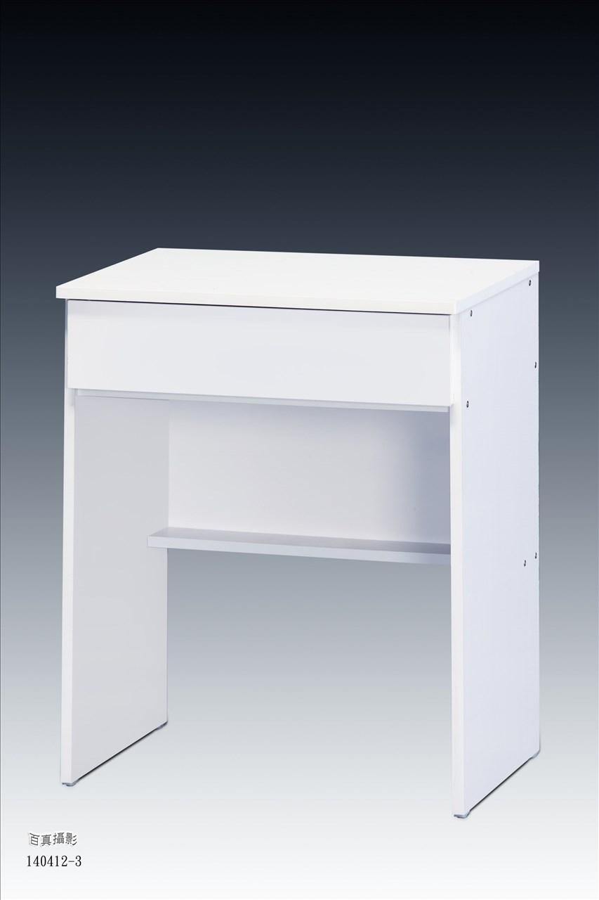 【石川家居】OU-745-4 2尺全白一抽書桌 (不含其他商品) 需搭配車趟