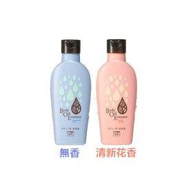 日本 資生堂 SHISEIDO 專科 超微米高保濕身體美肌精華液 200ml/瓶 2種可選◆德瑞健康家◆