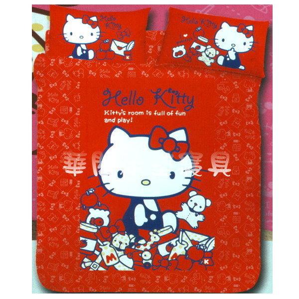 *華閣床墊寢具*《Hello Kitty.我的遊戲房-紅》單人薄被套  台灣三麗鷗授權 MIT