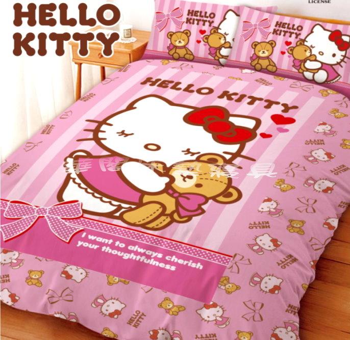 *華閣床墊寢具暢貨批發中心*《Hello Kitty.我愛麻吉熊》單人薄被套  台灣三麗鷗授權 MIT