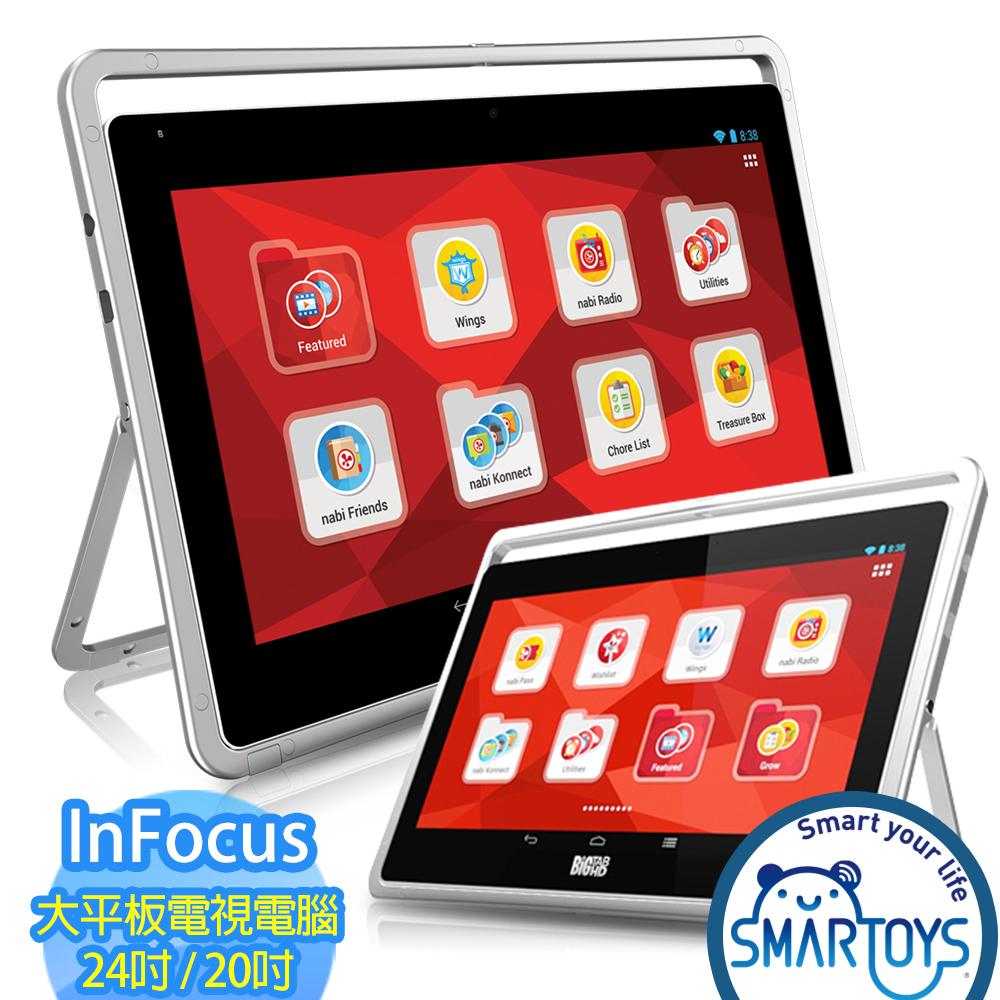 InFocus BiG TAB HD20 / HD24吋大平板電視電腦(IF195A / IF236A)