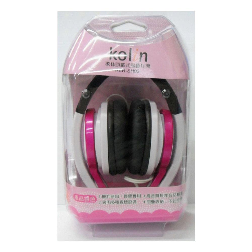 小玩子 kolin 頭戴式耳機 耳罩式耳機 超低單價 時尚 輕便 KER-SH02