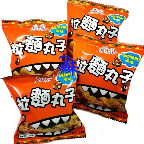 (台灣) 晶晶 拉麵丸子 - 碳烤肋排風味 1包600 公克 (約20小包) 特價 126元 【4710298140123 】