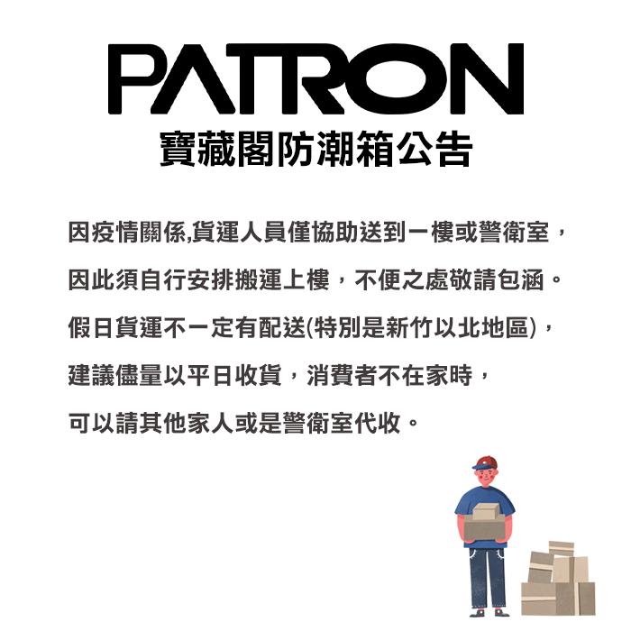 20210603 PATRON.jpg (700×700)