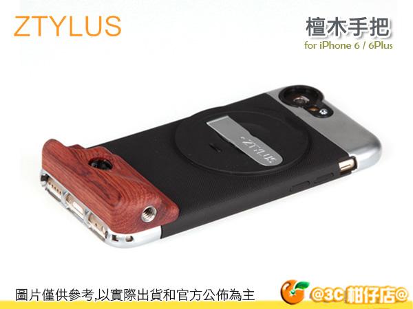 ZTYLUS ZIP-G6 檀木手把 iPhone 6 6 Plus ZIP-6 ZIP-6L 公司貨