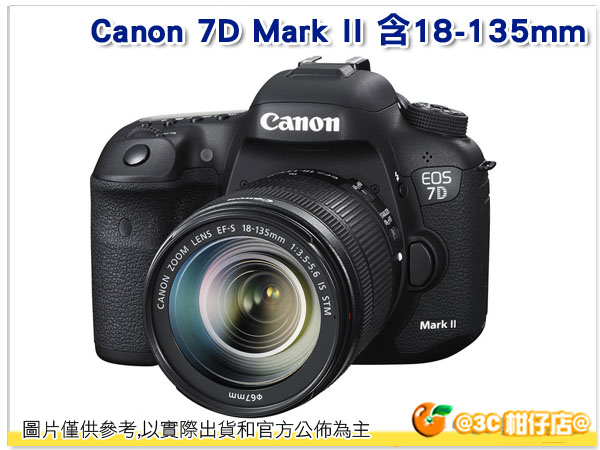 12/31止送原電+減壓背帶 再送64G+副電+NLP1+快門線+大吹球+清潔液+拭鏡布等好禮 Canon 7D Mark II 含18-135mm 彩虹公司貨 KIT 7DM2 7D2 7DII