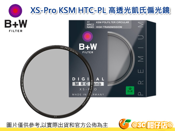 B+W XS-Pro KSM HTC-PL 40.5mm 40.5 高透光凱氏環形偏光鏡 CPL MRC2 nano 德國製 公司貨