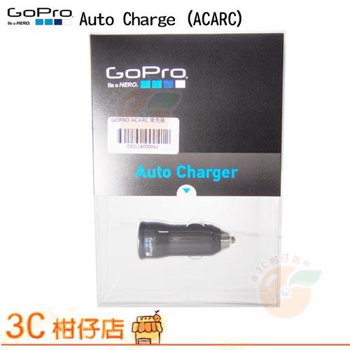 @3C 柑仔店@ GoPro Auto Charger ACARC-001 車用充電器 車充 兩個USB插座 usb port for HD HERO 2 HERO3 HERO 3+