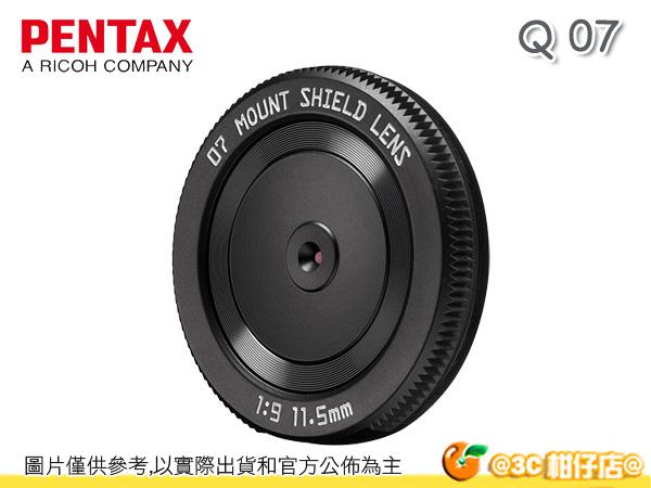 Pentax Q07 超薄盾蓋鏡 11.5mm f/9 QS1 Q7 Q10 Q接環鏡頭 富?公司貨