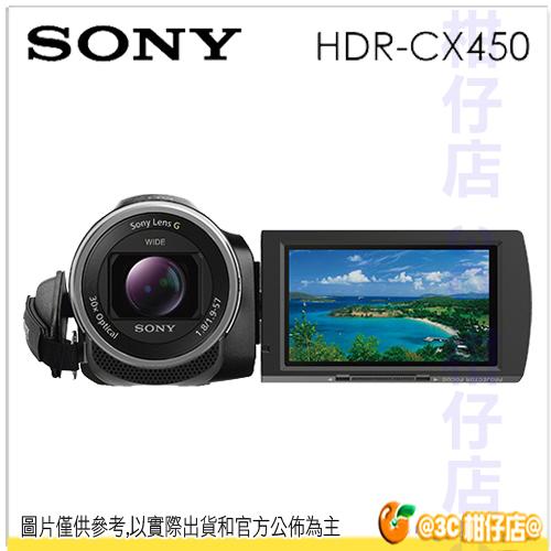 送32G+原廠包+FV-100副電等好禮 SONY HDR-CX450 數位攝影機 蔡司 縮時攝影 防手震 台灣索尼公司貨 二年保固