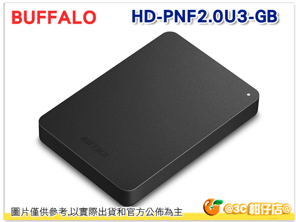 BUFFALO HD-PNF2.0U3 2.5吋 防震加密 行動硬碟 2TB 保固3年 公司貨 黑色