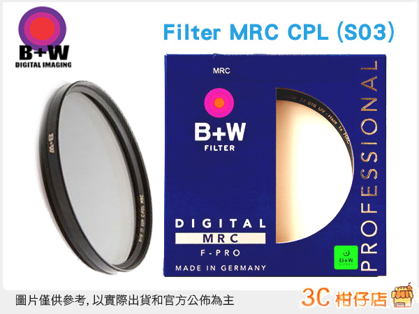 B+W 77mm 77 MRC CPL S03 環型偏光鏡 濾鏡 多層鍍膜 Schneider 原廠 德國製 公司貨