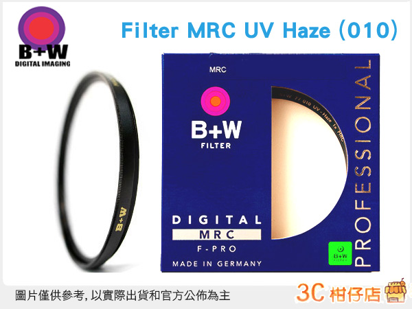 B+W 77mm 77 MRC UV 010 保護鏡 濾鏡 多層鍍膜 Schneider 原廠 德國製 公司貨