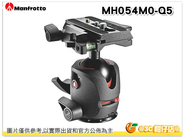 曼富圖 Manfrotto MH054M0-Q5 頂級專業球型雲台054雲台 MH054M0Q5 附快拆版寬幅 載重10kg 正成公司貨