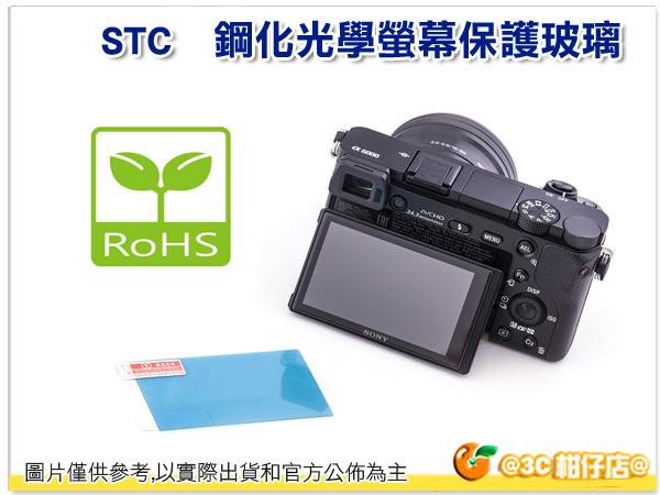 STC 鋼化光學螢幕保護玻璃 螢幕保護貼 9H 鋼化貼 for SONY for SONY RX1RM2 RX1R RX100M4 RX100M3 A6300 A6000 A5100 KW11