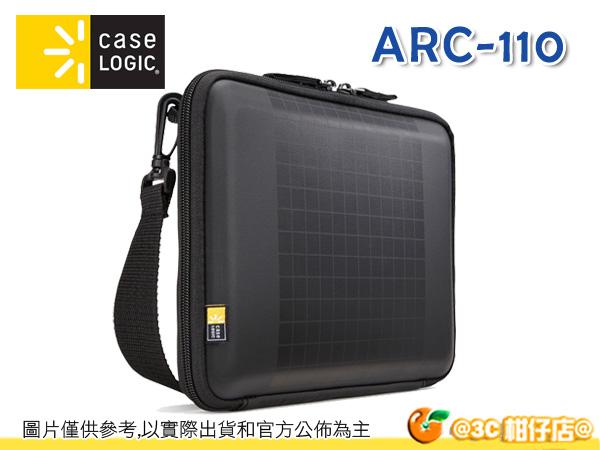 美國 Case Logic ARC-110 10吋 平板 iPad Air 收納包 硬殼 保護套 斜背包 公事包 電腦包 手拿包 公司貨