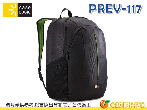 美國 Case Logic PREV-117 PREV117 雙肩後背包 17吋筆電 旅行 休閒 平板 暗袋 隨身包 防偷防扒防搶 筆電包 上班 上課 公司貨