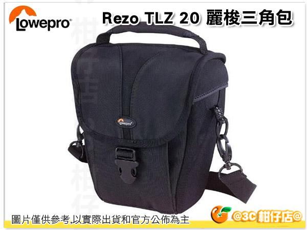 現貨 Lowepro Rezo TLZ 20 麗梭伸縮三角包 20 防水 黑