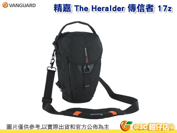 VANGUARD 精嘉 The Heralder 傳信者 17z 肩背 腰掛 槍包 槍套 相機包 1機1鏡含手把 附防雨罩