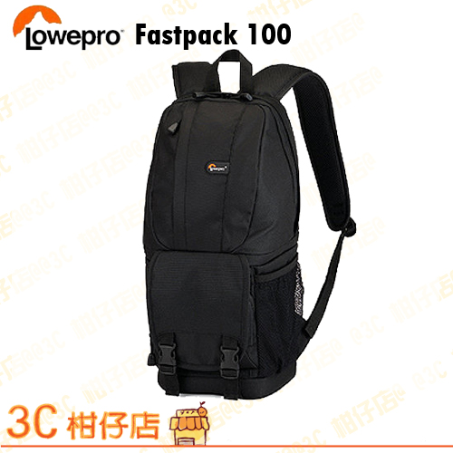 LOWEPRO 羅普 Fastpack 100 飛梭 100 後背包 立福公司貨 相機包 攝影包 雙肩後背包