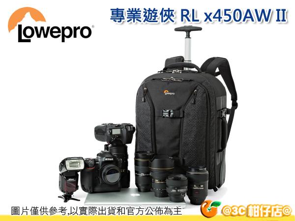 LOWEPRO 羅普 專業遊俠 Pro Runner RL x450 AW II 滑輪 行李箱 拉桿 後背相機包 腰帶 旅行 15吋筆電 單眼 攝影 300mm 平板 公司貨