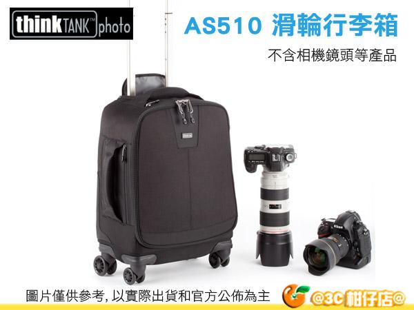 ThinkTank 創意坦克 Airport-4-sight AS510 輕型四滾輪行李箱 拉桿 滑輪 黑 彩宣公司貨 2機4鏡 15吋筆電