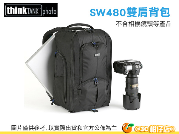 ThinkTank 創意坦克 StreetWalker HardDrive SW480 健行者背包 彩宣公司貨