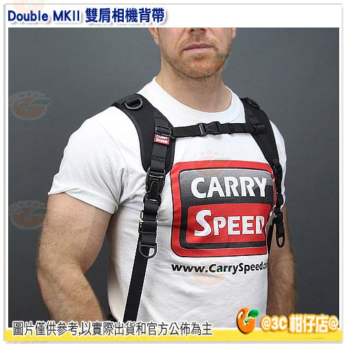新款 美國 速必達 Carry Speed Double MK II 雙肩 背帶 附安全繩 F2 底板 立福公司貨