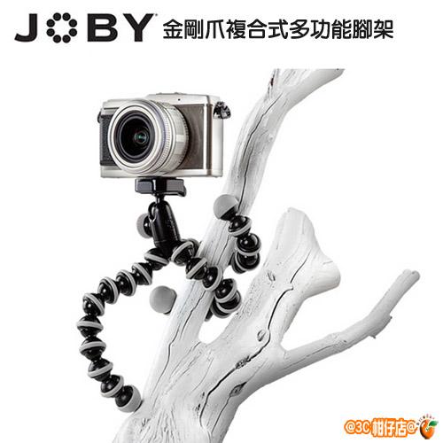JOBY Gorillapod Hybrid 金剛爪複合式多功能腳架 GP2 立福公司貨 gopro 可用